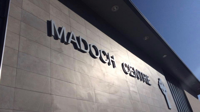 The Future Is More Madoch Centres Please!